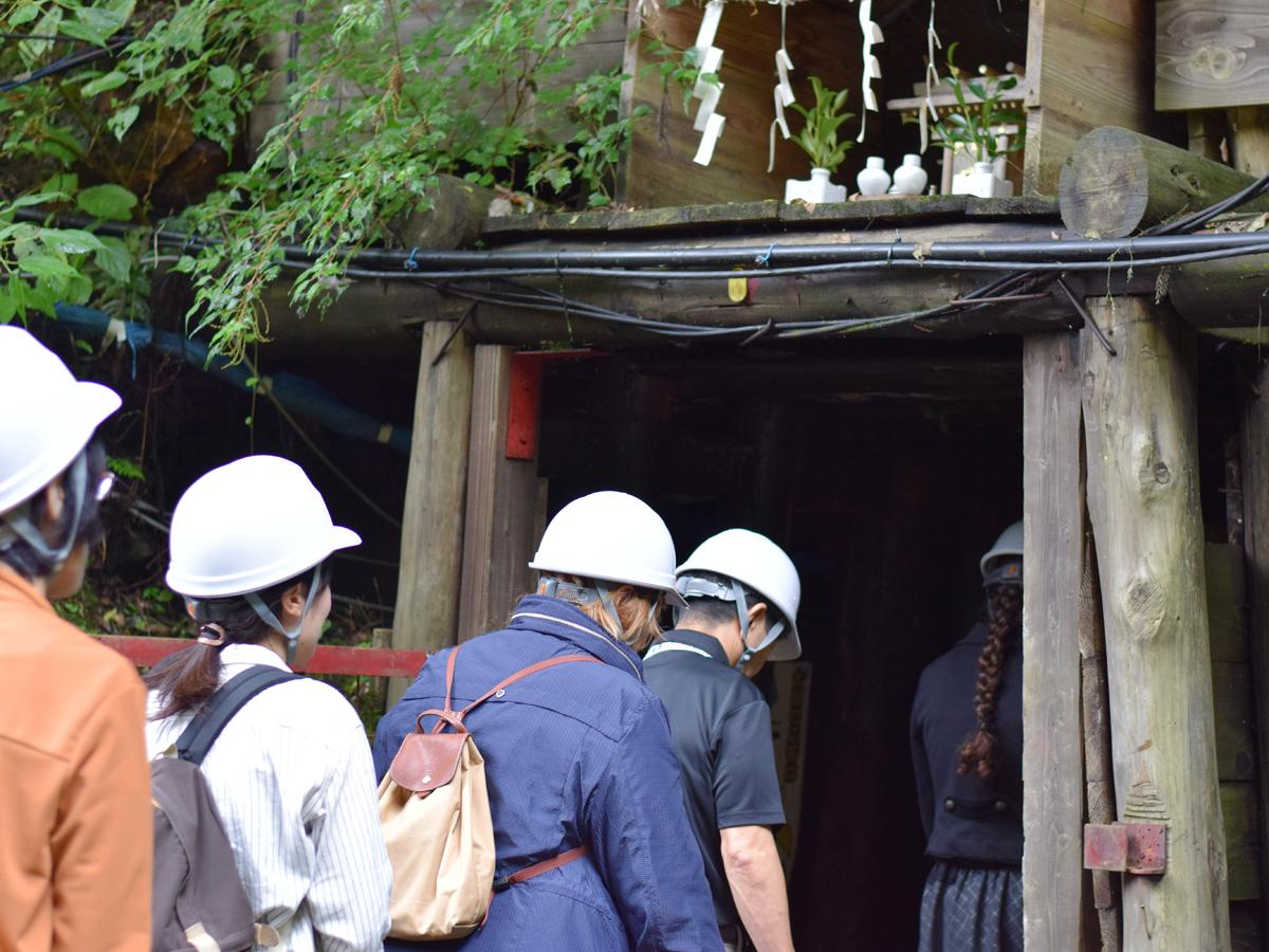 sericite mine tours