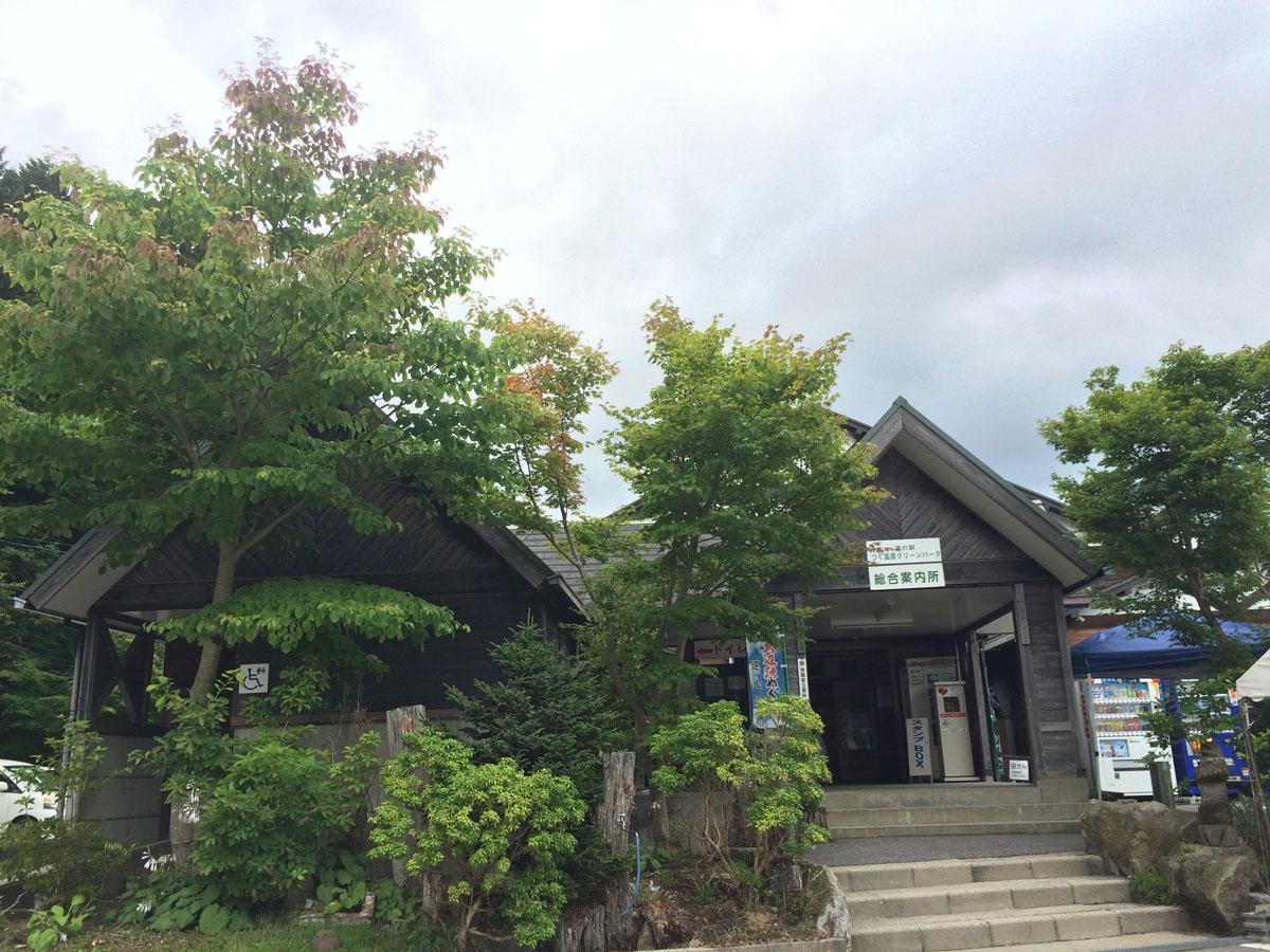 Tsugu Kogen Green Park Camping Ground