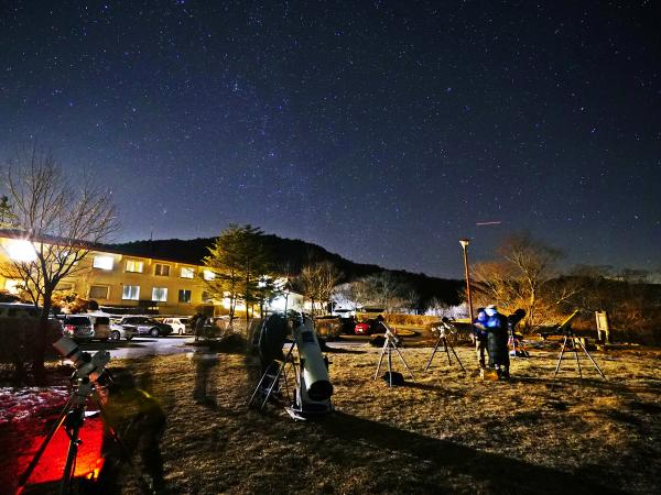 Stargazing Event